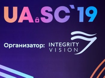 RDTEX company  took part in the Fourth Annual IT Security Conference  –  UA.SC 2019